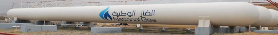 National Gas Company SAOG