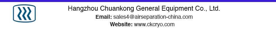 Hangzhou Chuankong General Equipment Co.,Ltd.