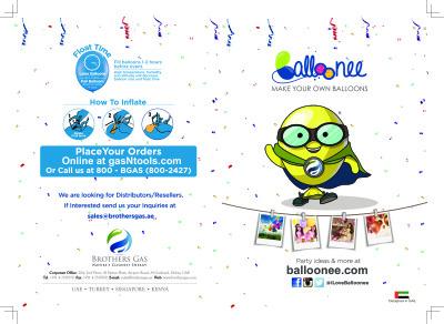 BALLOONEE-CATALOG-2 cover