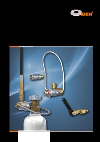 gas-katalog e 04-2013 2 cover